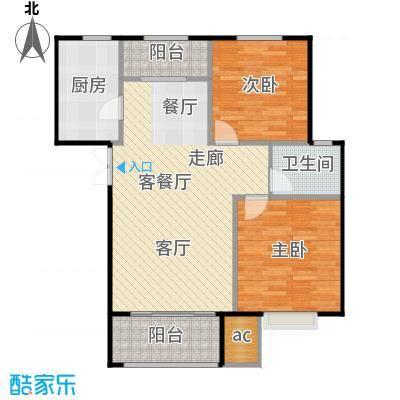 山海听涛户型2室1厅1卫1厨