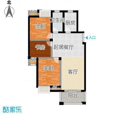 皇马公寓98.00㎡三室二厅一卫户型3室2厅1卫