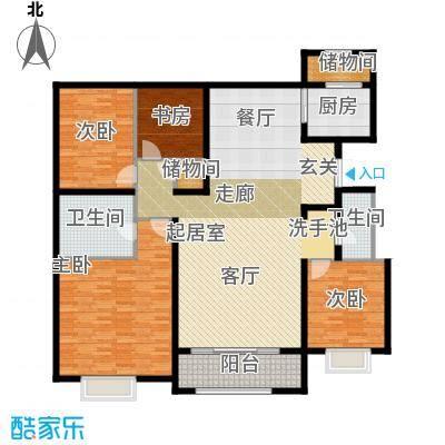 中冶世家193.00㎡A2户型4室2厅2卫