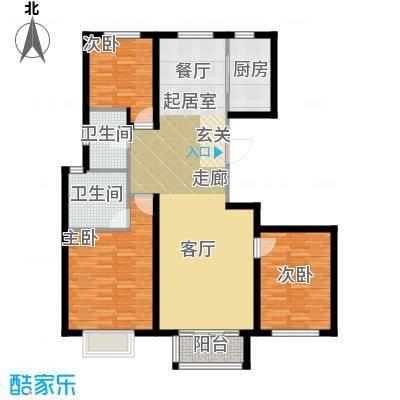 中冶世家132.00㎡B2户型3室2厅2卫