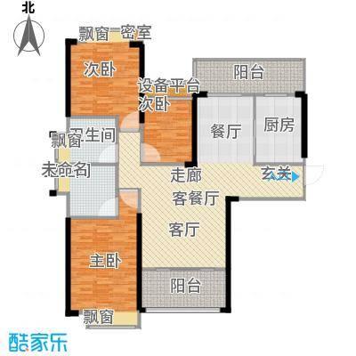 御水湾127.00㎡B1户型127平米三房户型3室2厅2卫