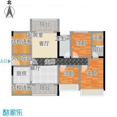 优格国际89.77㎡2栋02,3栋01户型3室2厅1卫