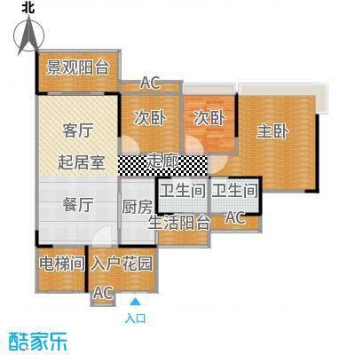 花海湾113.15㎡4栋04单元三房两厅两卫户型3室2厅2卫