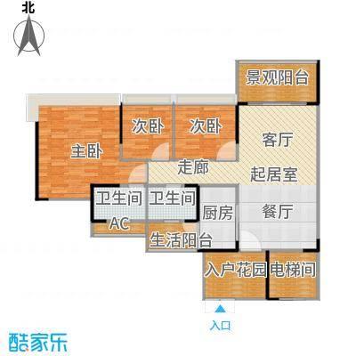 花海湾112.86㎡4栋03单元三房两厅两卫户型3室2厅2卫