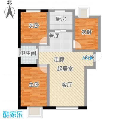 香缇印象95.12㎡悦景之家户型3室2厅1卫