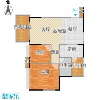 花海湾87.56㎡4栋02单元两房两厅一卫户型2室2厅1卫