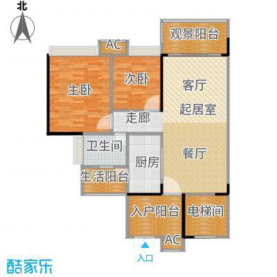花海湾88.68㎡2栋03单元两房两厅一卫户型2室2厅1卫