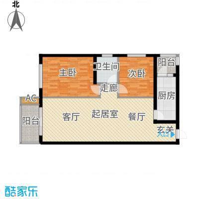 一等海户型图户型2室2厅1卫QQ