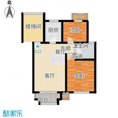长瀛御龙湾74.00㎡两室两厅一卫-74平方米户型