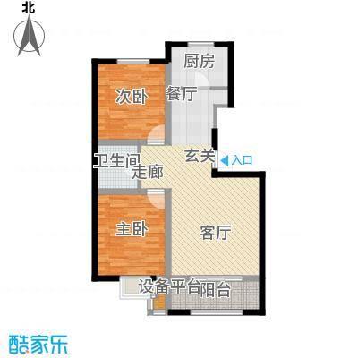 通泰观海首府两室两厅户型