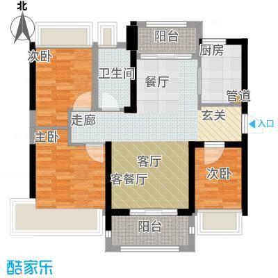 美林假日93.66㎡三期5栋02单位户型3室2厅1卫