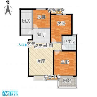 朝阳翡翠城105.00㎡D3户型三室两厅一卫户型3室2厅1卫