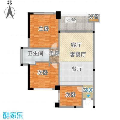 美亚之心118.00㎡公寓C户型3室2厅1卫