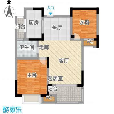 三金燕语庭86.00㎡E4户型2室2厅1卫