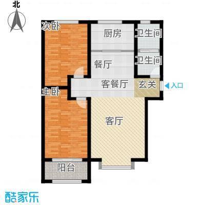 秀兰城市美居110.89㎡A-两室两厅一卫户型2室2厅1卫