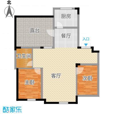 葫芦岛龙湾壹品93.83㎡户型2室2厅1卫