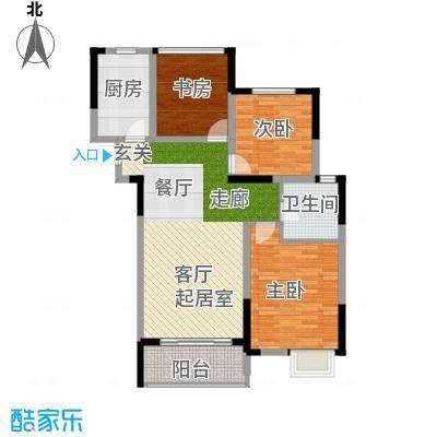 南山柠檬城93.00㎡A户型 2房2厅1卫户型3室2厅1卫
