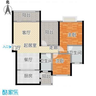 君华硅谷103.00㎡103平米户型图户型3室2厅2卫