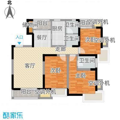 天房郦堂118.00㎡A户型商品房 三室两厅户型