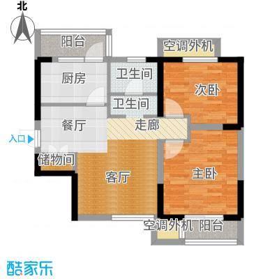 天房郦堂60.00㎡C户型限价房 两室两厅户型