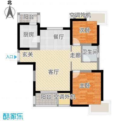 天房郦堂92.00㎡B户型商品房 两室两厅户型