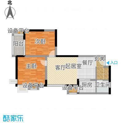 万象未央88.18㎡2号楼A2户型2室2厅1卫户型2室2厅1卫