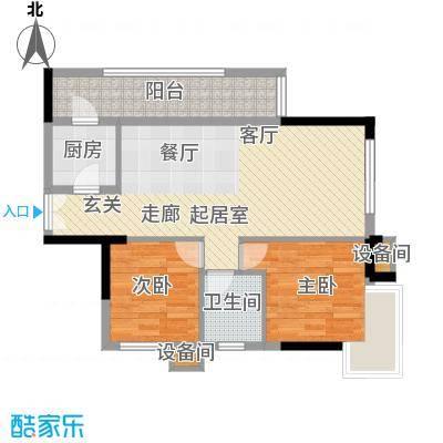 水墨林溪81.14㎡B3户型7号楼2层02号两房两厅一卫户型2室2厅1卫
