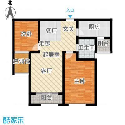 建业森林半岛89.92㎡户型2室2厅1卫