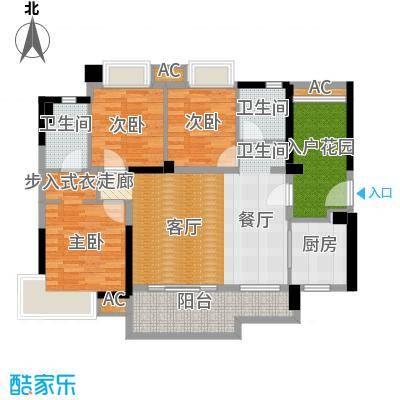 万科柏悦湾119.00㎡B户型119平三房两厅户型3室2厅2卫