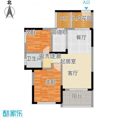 建大领秀城72.00㎡3栋04单元/4栋03单元户型图户型2室2厅1卫