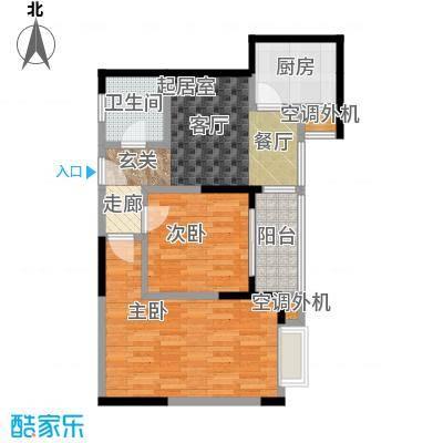 蓝湾星宸花园B4户型2室2厅1卫 71.60㎡户型2室2厅1卫
