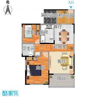 建大领秀城74.00㎡2栋04单元户型图户型2室2厅1卫