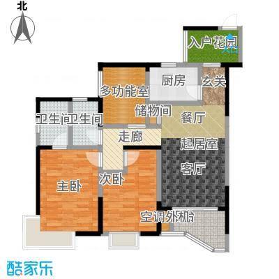 蓝湾星宸花园103.10㎡A2户型3室2厅2卫户型3室2厅2卫