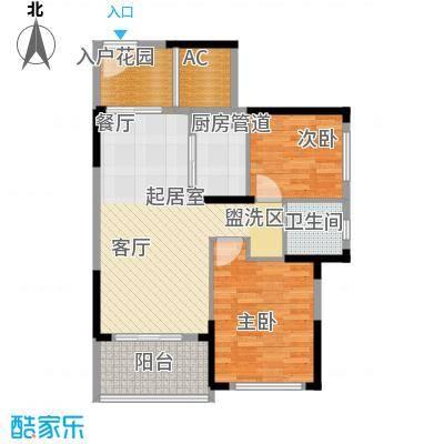 建大领秀城74.00㎡2栋03单元户型图户型2室2厅1卫