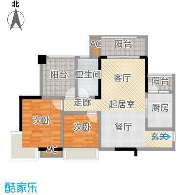 聚泰启程83.74-88.98户型2室2厅1卫CC