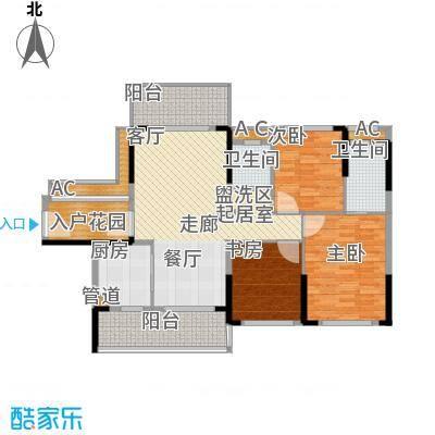 建大领秀城116.00㎡2栋02单元户型图户型3室2厅2卫