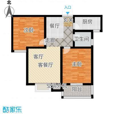 融锦尚都87.90㎡2、3#楼C户型2室2厅1卫1厨户型3室2厅1卫