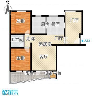 山海同湾户型图户型2室2厅1卫
