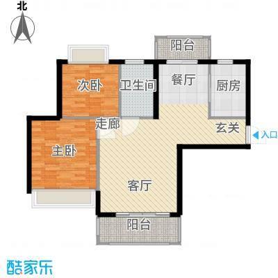 清华苑91.00㎡5号楼C-1户型2室2厅1卫