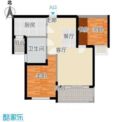 清华苑85.00㎡2、3、6号楼B-2户型2室2厅1卫