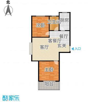 向阳雅园89.00㎡二室二厅一卫户型2室2厅1卫