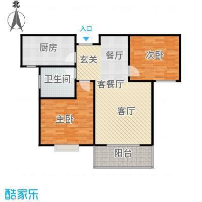 向阳雅园85.00㎡二室二厅一卫户型2室2厅1卫