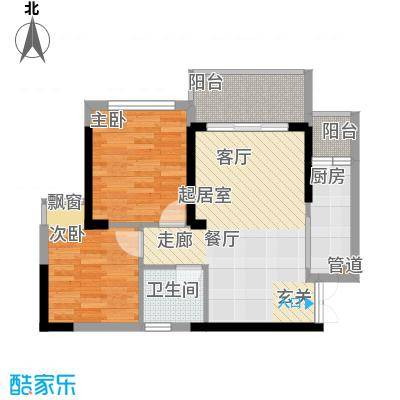 纳威人的幸福61.94㎡2期2栋 F户型 2室2厅1卫户型2室2厅1卫