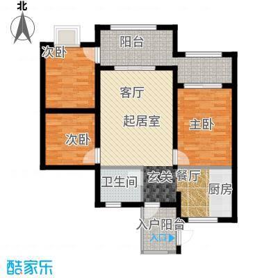 海南东方锦绣蓝湾103.77㎡户型