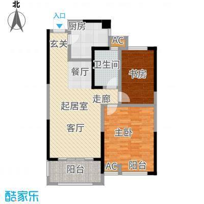 绿地中央广场85.00㎡7号楼B1户型 2室2厅1卫户型2室2厅1卫