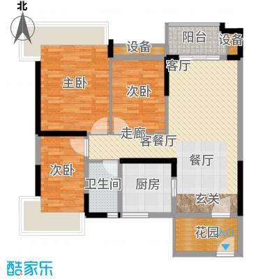 雅居乐铂爵山105.55㎡105.55平米三房户型3室2厅1卫