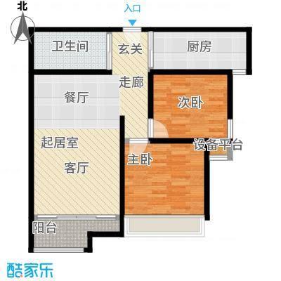 佳诚长安集89平米两室两厅户型CC