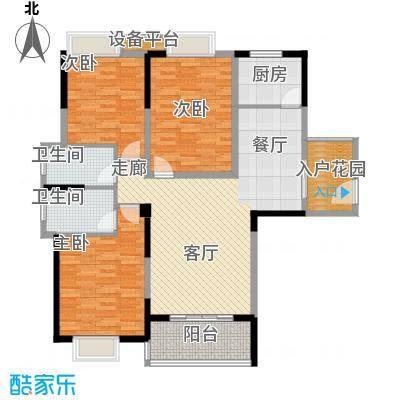 三和悦城三房两厅两卫面积为124.3-125.14平方户型