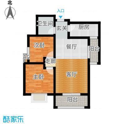 希尔国际公馆88.00㎡88平米两室两厅一卫户型