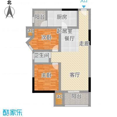 东方御景东方御景 户型图户型2室2厅1卫
